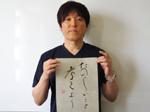 interview_img_mr_ren_150_1